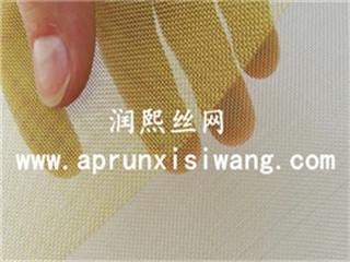 黄铜磷铜网