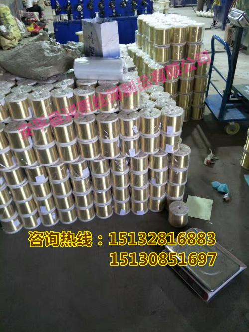 电路板导电用润熙白铜丝锌白铜丝--安平县润熙丝网